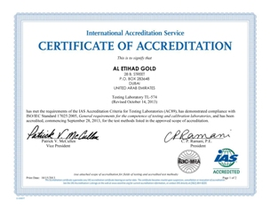Al Etihad Gold, The 1st Refinery in the Middle East to achieve ISO 17025:2005 Accreditation